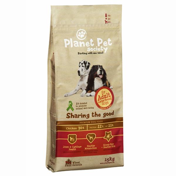 Planet Pet Society Adult Large Breed- karma sucha dla psów dorosłych ras dużych, 15kg