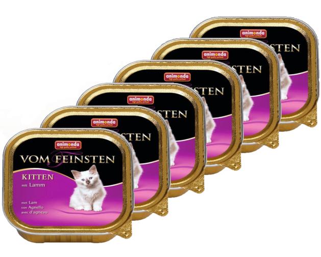 ANIMONDA Vom Feinsten Kitten Jagnięcina PAKIET 16 szt. - Pełnowartościowa karma dla kociąt, 100g