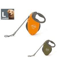 FLEXI GIANT L- smycz automatyczna dla psów ras dużych i olbrzymich do 50kg wagi, 8m taśma