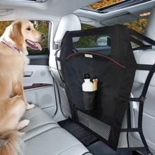 KURGO Back Seat Barrier- mata odgradzająca dla psa na przednie fotele