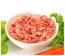BARF - baranina z kością, mięso mrożone 1 kg, forma sypka