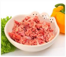 BARF - gotowa mieszanka dla dorosłych psów, mięso mrożone 1 kg (4 x 250g, kostki)