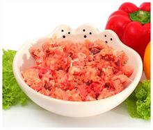 BARF - mieszanka supreme, drób, mięso mrożone 1 kg (4 kostki x 250g)