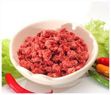 BARF - wołowina bez kości, mrożona 1 kg (forma sypka)