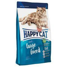HAPPY CAT ADULT LARGE BREED - karma dla kotów dużych ras