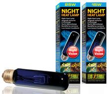 EXO TERRA - Night Heat Lamp - Żarówka symuluje naturalne światło księżyca