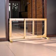TRIXIE Drewniano metalowa barierka dla psa