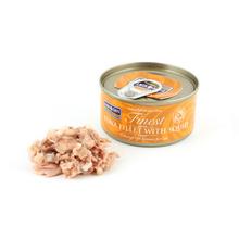 Fish4Cats Filety Tuńczyka z Kałamarnicami mokra karma dla kota, puszka 70g