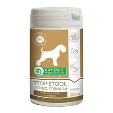 Nature's Protection Stop Stool Eating Formula - preparat pomagający eliminować przyczyny koprofagii u psów, 200g