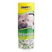 GIMPET Katzentabls Tabletki mleczne z Algami- witaminy dla kota, tuba 710 sztuk