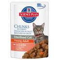 HILL'S FELINE STERILISED SALMON - saszetka z łososiem w sosie dla kotów po sterylizacji, 85g
