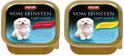Animonda Vom Feisten Light Lunch karma dla psa z nadwagą - szalka 150g
